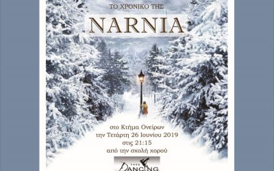 The Chronicles of Narnia 2019